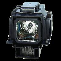 Lampa pro projektor CANON LV-7255, generická lampa s modulem