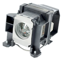 EPSON EMP-1735W Lampa s modulem